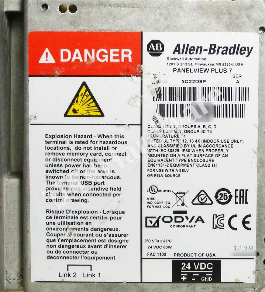 Details about New Allen Bradley 2711P-T15C22D9P /A Mfg 2018 PanelView Plus  7 Color 15